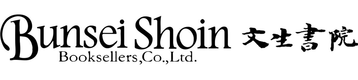 BUNSEI SHOIN CO.,LTD